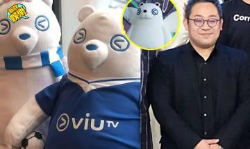 ViuTV大熱吉祥物「生bear」名字由來有個故!全因高層魯庭暉愛XX?