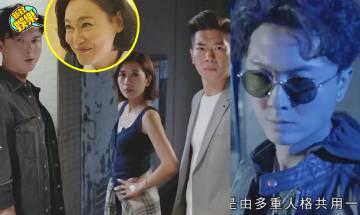 王浩信新劇《刑偵日記》患「解離症」雙重人格!同時愛上黃智雯、王敏奕!