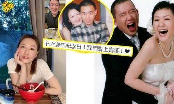 田蕊妮嫁杜汶澤16年!以「麻辣鴨血」形容婚姻:好刺激、中途想放棄