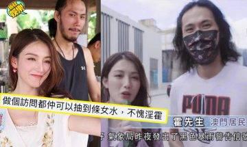 微辣霍哥拍片自抽!「市民霍」被TVB訪問兼寸周柏豪、網民:香港澳門你玩晒啦﹗