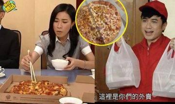 【內文有片】店員「一招絕技」偷食Pizza:客人唔會知!3秒神奇手法震驚網友