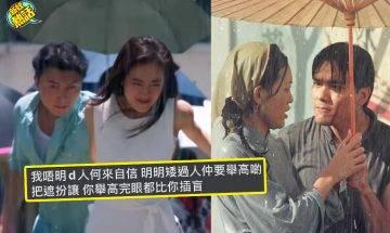 【擔遮禮儀】香港人「唔識擔遮」要考牌? 網民論盡奇怪經歷+8大擔遮禮儀!