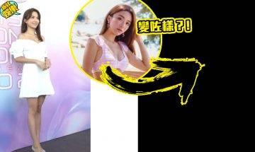 【香港小姐2021】大熱佳麗複試爭入圍!網紅Yvette甩粉失色、城大校花Chole愈戰愈勇!星二代關禮傑、麥翠嫻囡囡坐定粒六