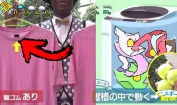 【領口復原術】日本洗衫達人教路!復原「T恤領口鬆弛」3招小秘技