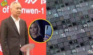 【全民造芯】全球現晶片荒、「中國芯」迎難而上!中國新力軍研發新中國晶片、目標取得新一代半導體領導地位