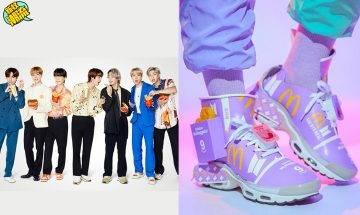 【一次性波鞋】M記BTS餐變波鞋!?外國設計師將成個餐融入Nike波鞋、內文多圖!