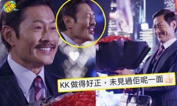 【大叔的愛】黃德斌、簡慕華再演夫婦!反差萌演出「少女心」、拍拖21年太太:笑到噴飯!