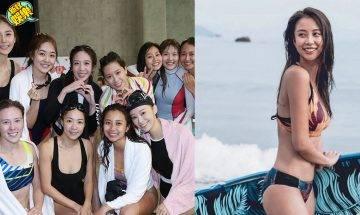 【明星運動會】女星泳賽露「真面目」 過百TVB藝人參戰!何泳芍、彭慧中晒馬成功搶Fo
