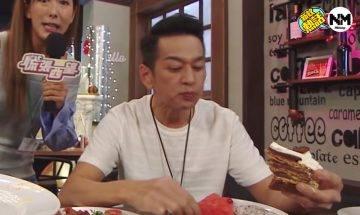 遇到同事獨自食自助餐 聲稱睇唔過眼做咗一件事 網民:關你咩事
