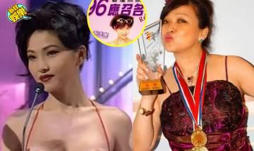 艷星蔡美蘭變身金牌歌后、李嘉欣同屆港姐!當年賣點至今25年不變!