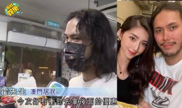 霍哥以澳門居民身份上TVB!網民洗版:為咗你睇咗一次CCTVB