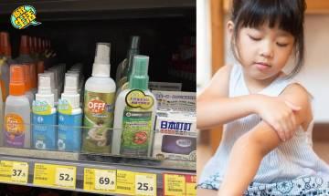 【消委會蚊怕水】邊間連鎖超市買蚊怕水最平?消委會公開13款蚊怕水價格! 屈臣氏近8成產品最低價?