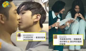 TVB《刑偵日記》硬撼ViuTV《大叔的愛》!網友熱議:識揀一定揀XX