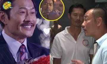 黃德斌演萌爆大叔向Edan示愛夠搶鏡   13年前《珠光寶氣》對醉酒林保怡示愛