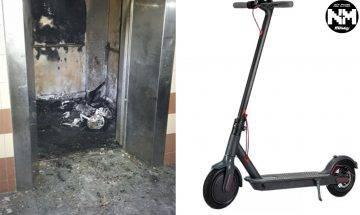電動滑板車於電梯內突然爆炸 20歲男外賣員無處可逃慘遭燒死!