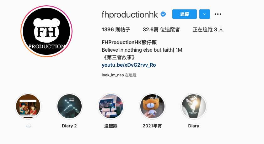 第5位熊仔頭(fhproductionhk)Instagram粉絲數32.6萬。(圖片來源:IG@fhproductionhk)