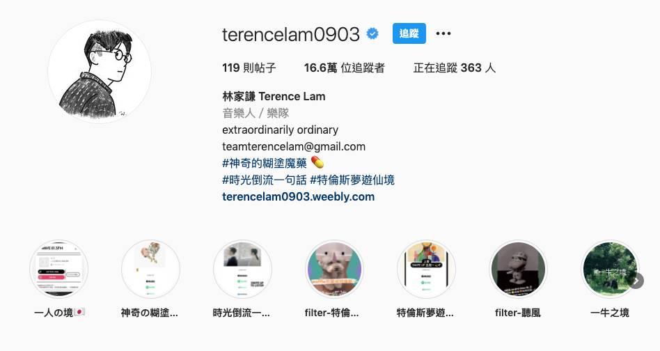 第3位林家謙(terencelam0903)Instagram粉絲數16.6萬。(圖片來源:IG@terencelam0903)