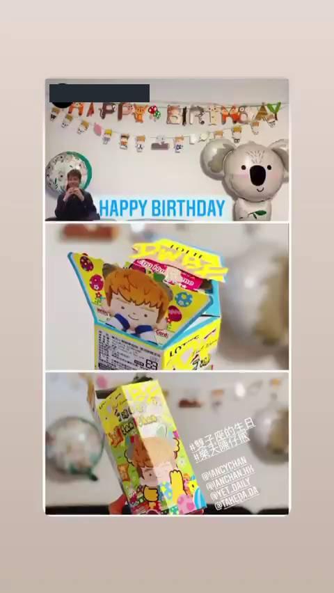 生日Party場內有扭蛋機、影相區及生日應援物派發(圖片來源:ianchan.hk@IG)