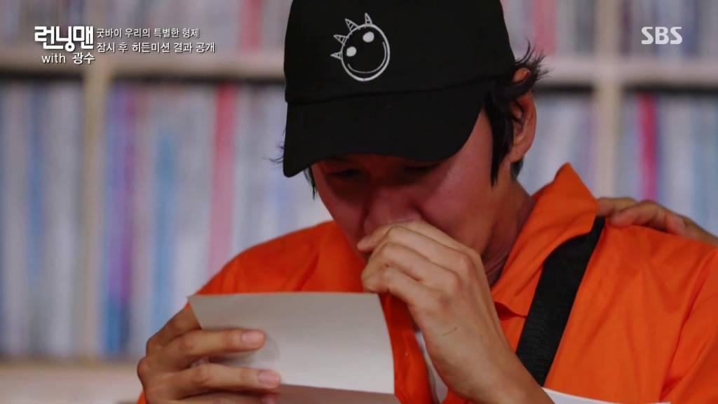 但我每週都盡自己最大努力(圖片來源:SBS《Running Man》)