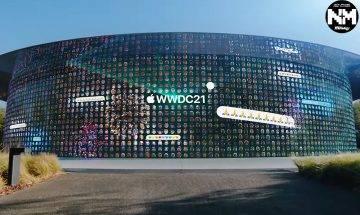 WWDC 2021懶人包|5大重點:iPhone 13有望載入iOS 15作業系統 tvOS改名為HomeOS 開發更全面智能家居!