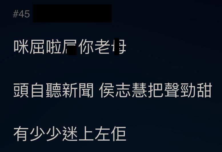 【東京奧運】中國女子隊外貌再三出問題?網友:有無人懷疑其實係男人嚟?成員楊舒予原來係「國民老公」!