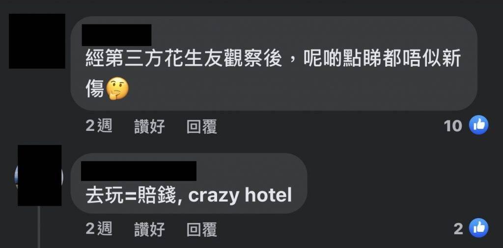 (圖片來源:Staycation HK Hotel – 留港宅度假 本地酒店住宿優惠)