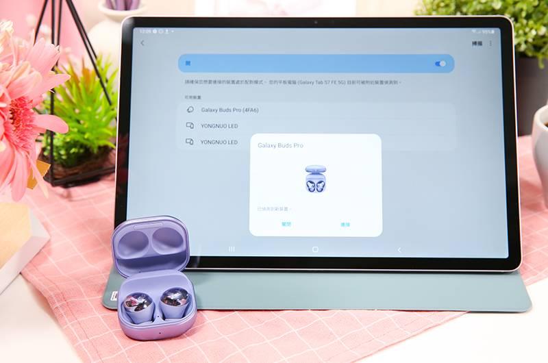 Galaxy Tab S7 FE 5G同樣能快速配對Galaxy Buds Pro智能降噪耳機,高效的智能ANC,能完美降噪,與可調式環境聲音之間無縫切換,「Zoom meeting」、「煲劇」就不怕其他雜音騷擾。