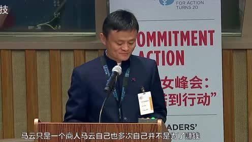 阿里巴巴宣布以「公益基金會」捐助人民幣1億元、「馬雲公益基金會」捐助人民幣5,000萬元(圖片來源:微博)