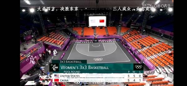 (圖片來源:奧運影片截圖)