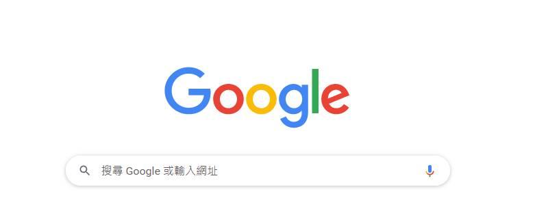 (圖片來源:Google)