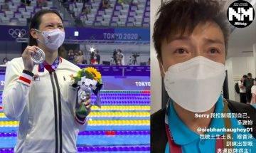 東京奧運︱何詩蓓奪銀牌 方力申激動落淚 大師兄提出技術性問題獲網友激讚