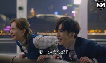 大叔的愛︱Anson Lo拒絕復合天橋道別 黃德斌乘虛而入、帶Edan去台灣發展 網友:根本就係只想找一個僕!