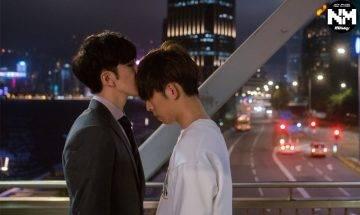 《大叔的愛》ViuTV香港版阿牧、阿田網上傳情重溫天台爭仔、錫額頭一幕 Anson Lo:我最後咪返咗屋企囉傻仔~
