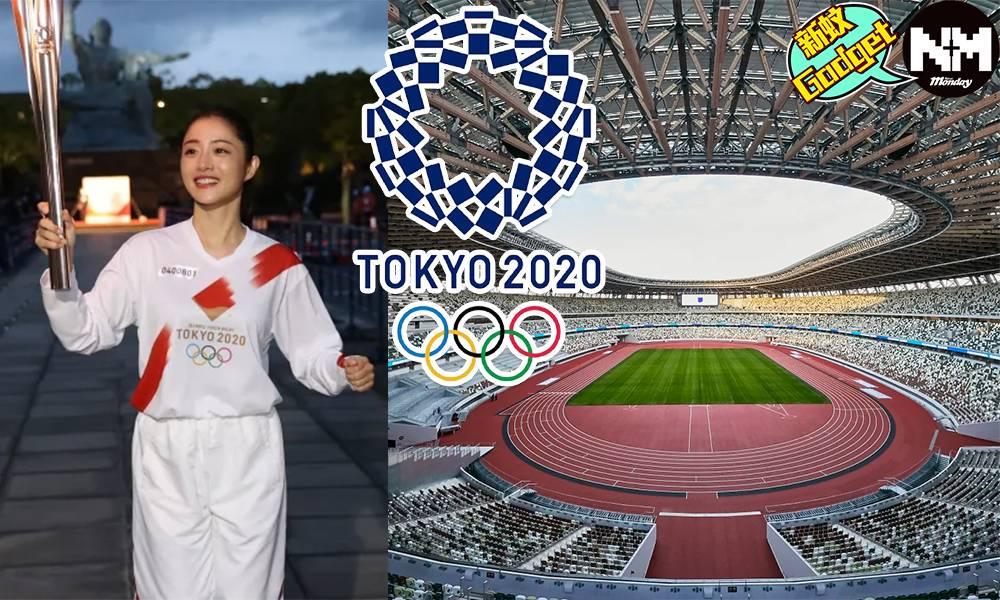 東京奧運賽程時間表 直播平台免費推介 香港隊 張家朗奪金!(持續更新)