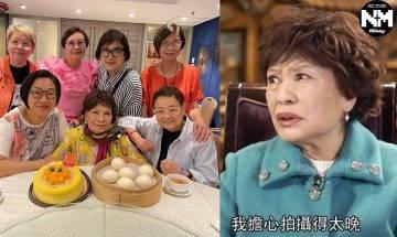 余慕蓮84歲生日化妝扮靚與好友相聚食飯 魚毛姐:望身體健康!