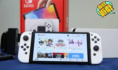 Switch Nintendo Switch OLED 版開箱實測! 一文睇清5大必入手懶人包