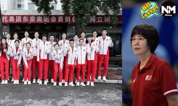 東京奧運|中國女排晉級無望提早出局 微博網民指出失敗原因居然係