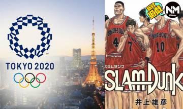 東京奧運|開幕選手入場配遊戲BGM 日媒爆料原定有更火爆計劃