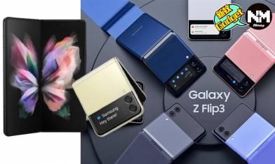 Samsung Galaxy Z Flip 3規格、價錢、幾時出 淺紫、粉紅 一文睇清7大傳聞整合(不斷更新)