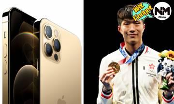 東京奧運|iPhone 12 Pro激減高達$1,300 賀張家朗何詩蓓為香港奪得金銀牌