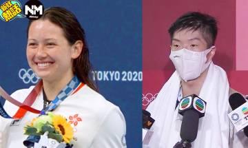 東京奧運|今屆港將感人、警世金句多 XX一詞出現得最多