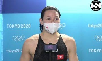 東京奧運|何詩蓓100米奪銀牌成香港首位同屆奪兩牌運動員 6個月大就學游水 每日堅持凌晨5點練習!