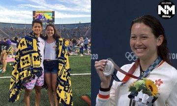 東京奧運 何詩蓓奪個人200米銀牌兼破亞洲紀錄 生於顯赫家族 前男友亦是今屆奧運選手?!