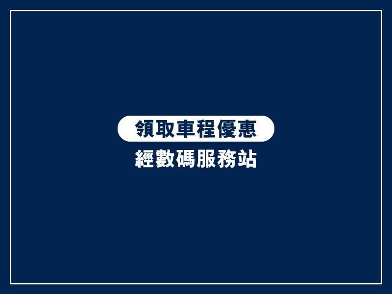 (圖片來源:MTR)