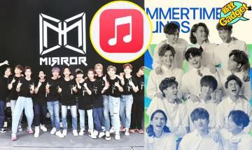 Apple Music邀請Mirror揀歌 12子嚴選30首名曲連佢都有份