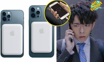 iPhone 12︱Apple官方MagSafe暗藏反向無線充電 如何選購快充「尿袋」懶人包
