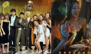 ERROR《我們不Chok》MV集合9大美女!《口罩小姐》佳麗、《鬼同妳上位》「淫邪」靈探與女優