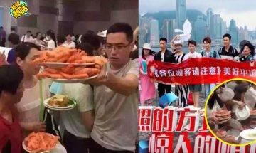 【中國遊客】中國網媒推40條「文明旅客守則」:教你裝得不像「中國遊客」!網民:真正譽滿全球!