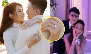 陳詩欣宣布嫁筍盤男友獲三卡巨鑽戒求婚:學做100分人妻!
