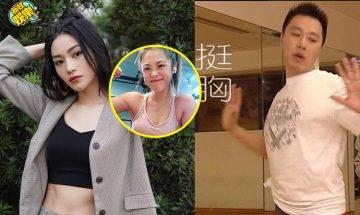 【盛・舞者】TVB推全新街舞真人show!《造星3》關嘉敏、火雞姐首出戰!麥秋成、狄以達、王君馨成「盛舞導師」!